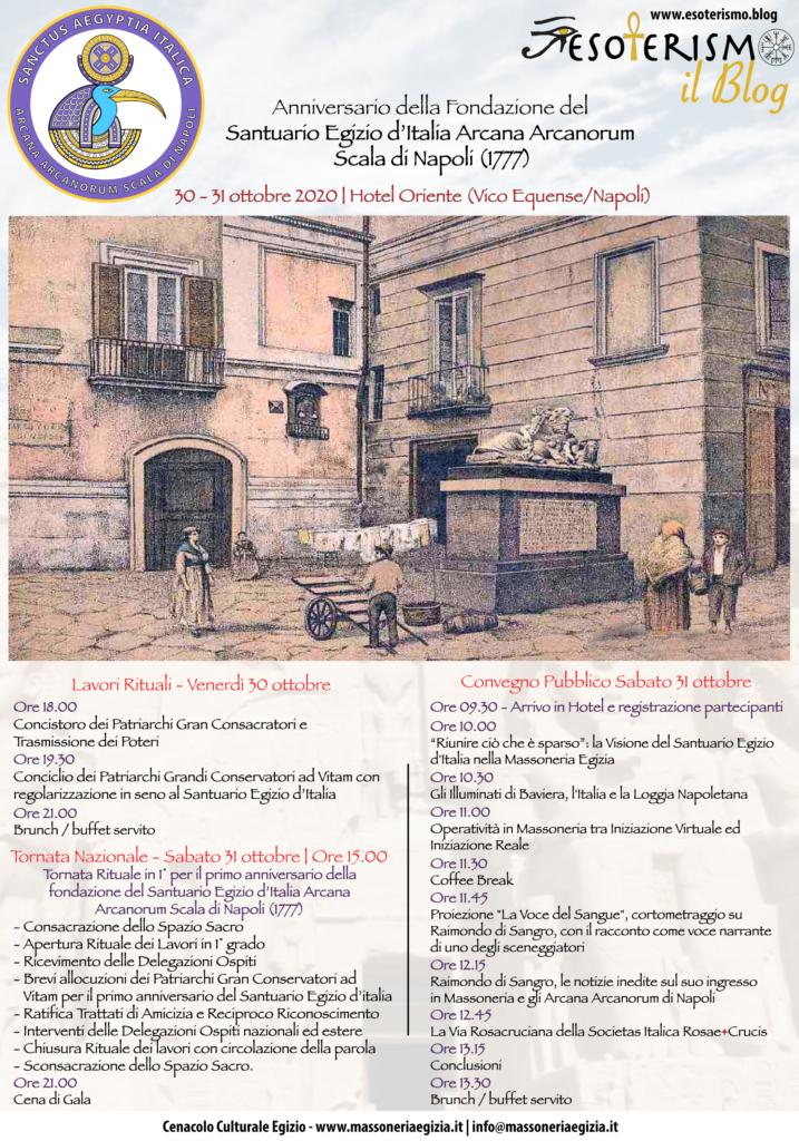 Raimondo di Sangro, le notizie inedite sul suo ingresso in Massoneria e gli Arcana Arcanorum di Napoli
